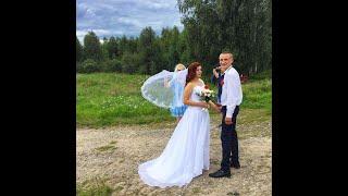 Свадьба в деревне - часть 2.
