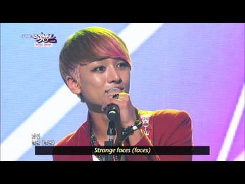 [Music Bank w/ Eng Lyrics] Lunafly - Fly to Love (2013.04.20)