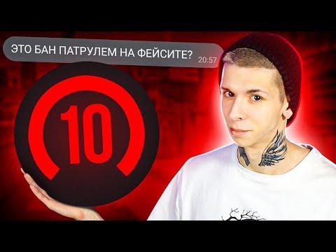 10 ЛВЛ НА 360 ГЕРЦ CS:GO