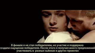 Документальное кино - Ещё один (Ева Игонинайте)