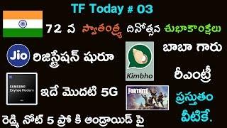 TFToday#3,Jio GigaFiber Registrations,Kimbho Comeback,Samsung 1st 5G Modem,,FlipKart Plus,Fortnite
