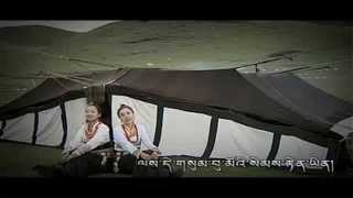 Dolma Kyi 2012 - Bomu Simden བུ་མོའི་སེམས་རྟེན།།