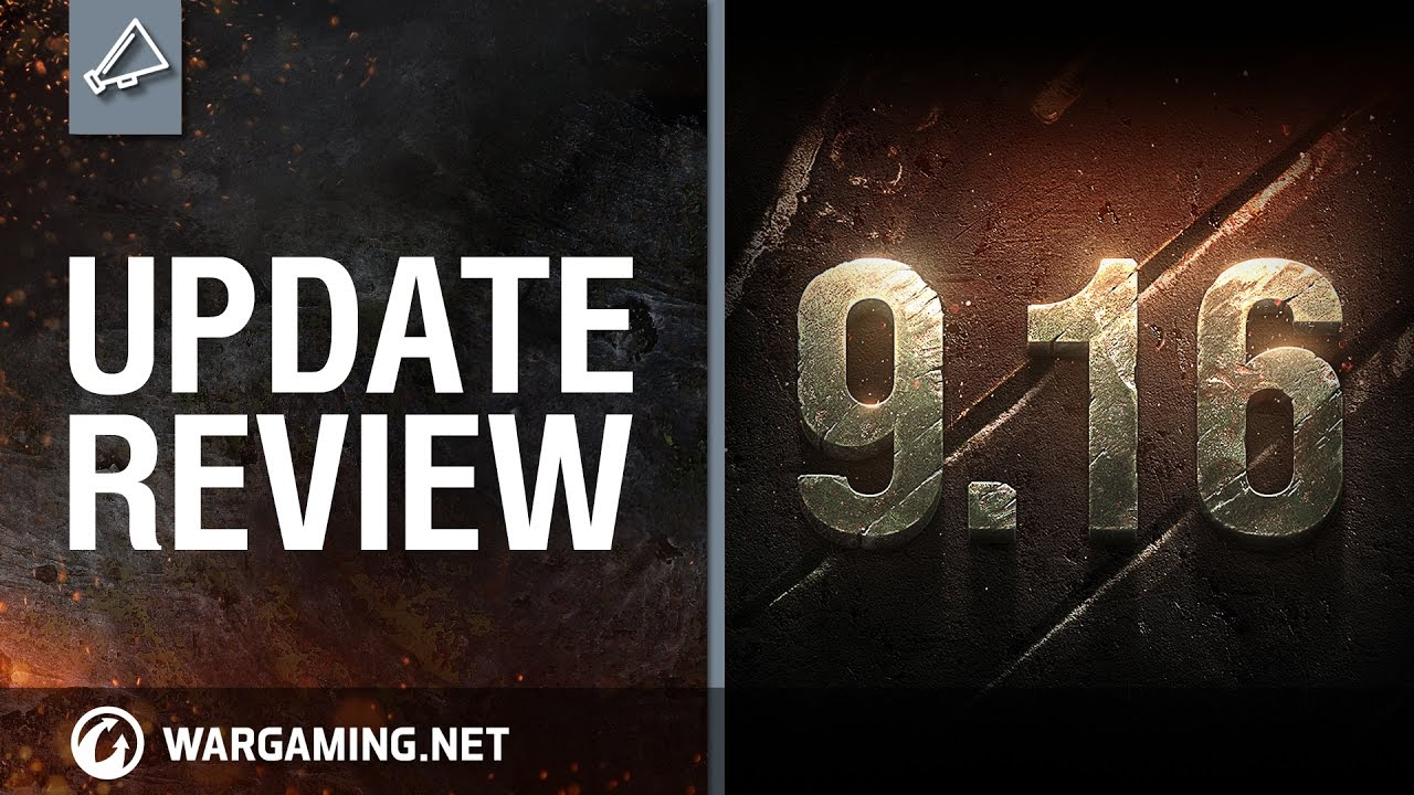 World of Tanks PC - Update review 9 16
