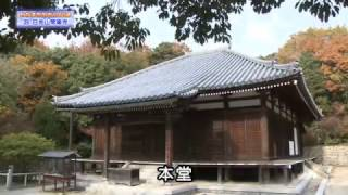 39 日光山常楽寺