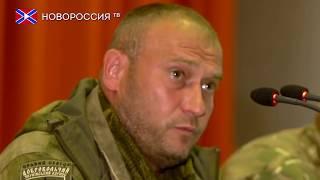 Ярош раскрыл реальные намерения Киева
