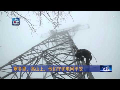 Electricians inspecting cables on mountains during the cold front