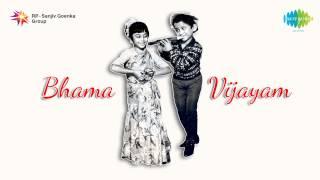 Bama Vijayam | Varavu Ettana song