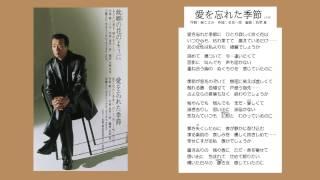作詞【麻こよみ】 作曲【金田一郎】 編曲【若草 恵】 カラオケDAMにあります.