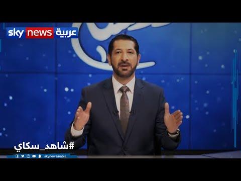 التسامح الحلقة (31) مفهوم الحب في الإسلام  - نشر قبل 17 دقيقة