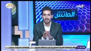 الماتش - هانى حتحوت: طارق يحيى مرشح للانضمام لجهاز ميتشو فى الزمالك