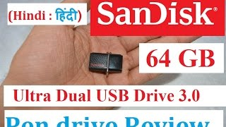 SanDisk Ultra Dual 64GB 3.0 OTG Pen drive Unboxing & Review in Hindi / Urdu