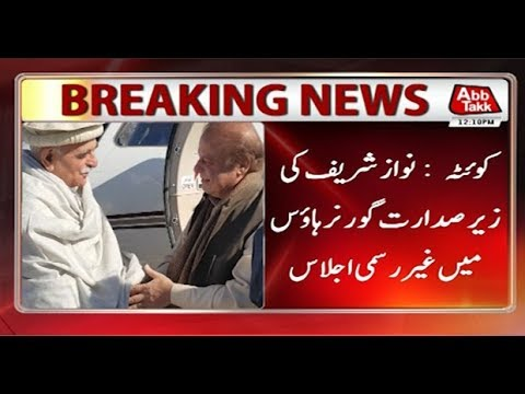 Ex-PM Nawaz Sharif Chairs Informal Meeting In Governor House Quetta