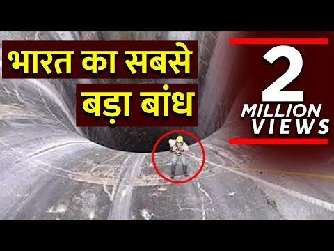 √ भारत का सबसे बड़ा टीहरी बांध // Tehri Dam Uttarakhand (INDIA)