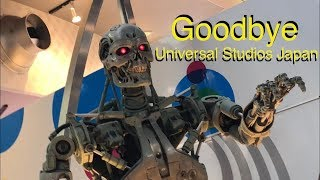 Goodbye Universal Studios Japan! HUGE announcement.