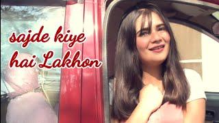 Sajde Kiye Hai Lakhon || Swati Mishra || Female Cover