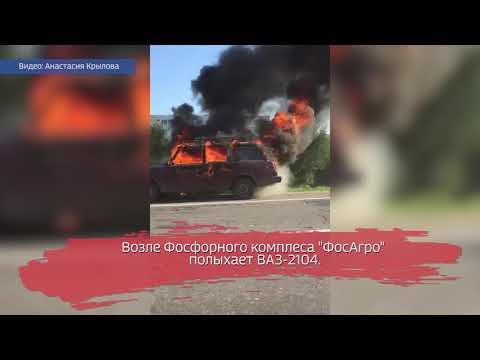 В Череповце очевидцы сняли на видео горящий автомобиль