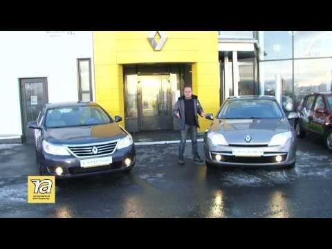 Сравнение Renault Laguna и Latitude