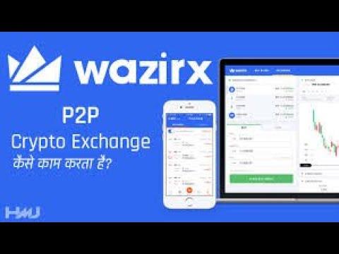 #wazirxHow to Start crypto trade in wazirx    Bitcoin Trade