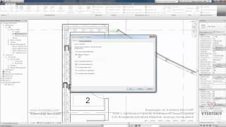 Vysotskiy consulting - Видеокурс Autodesk Revit MEP - 3.06 Включение расчетов