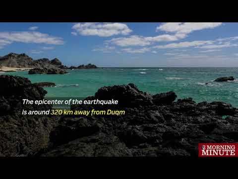 Earthquake recorded off Oman's coast