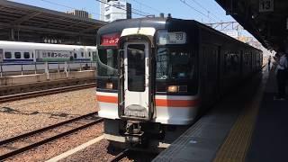快速みえ号名古屋発車〔700系入線〕