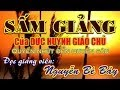 SG Q.1   Q.6   ĐGV: Nguyễn Bé Bảy