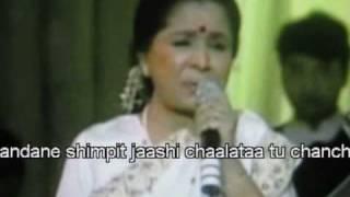 Asha Bhosle: Chandane Shimpit Jashi (Studio Recording - Marathi Bhavgeet)