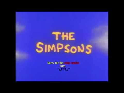 EVERY SIMPSONS COUCH GAG (Season 1-10)