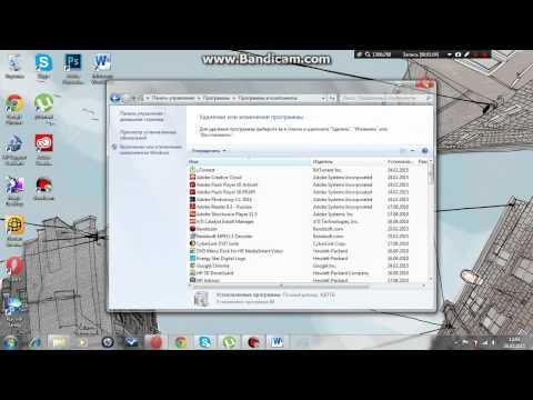 Как удалить программу из реестра Windows 7