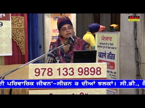 003 HFL 3 Day 01 22April2016 VideoFeedback Dr Manpreet Kaur