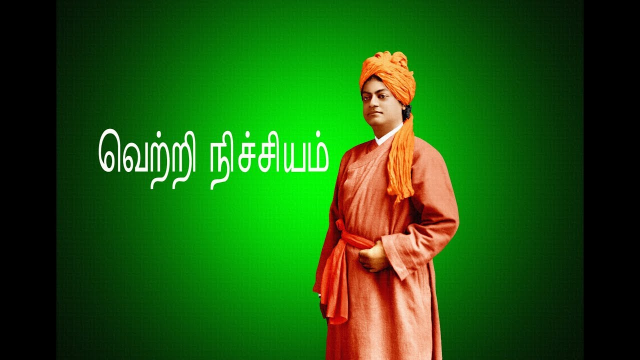 swami vivekananda on youth