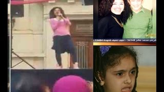 """شاهد .. أول ظهور لـ""""ريم أحمد"""" بعد فيديو الرقص المتداول لها"""