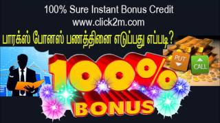 Forex Option Trading Deposit Bonus Withdraw tips in Tamil - 6
