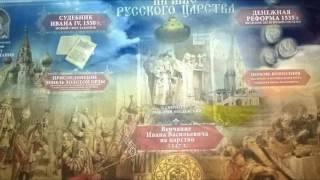 видео На ВДНХ открылся парк «Россия — моя история»
