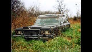 Брошенные катафалки - Романтикам посвящается (Abandoned hearce)