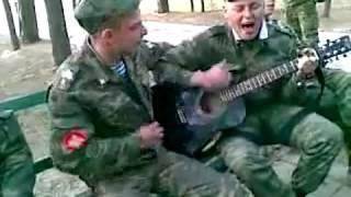 Скачать Солдаты класно поют