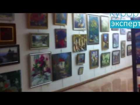 "Kurort-expert.ru : Обзор курортного комплекса ""Надежда"""