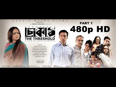 Choukath 2015 Bengali Full Movie PART 1 I...