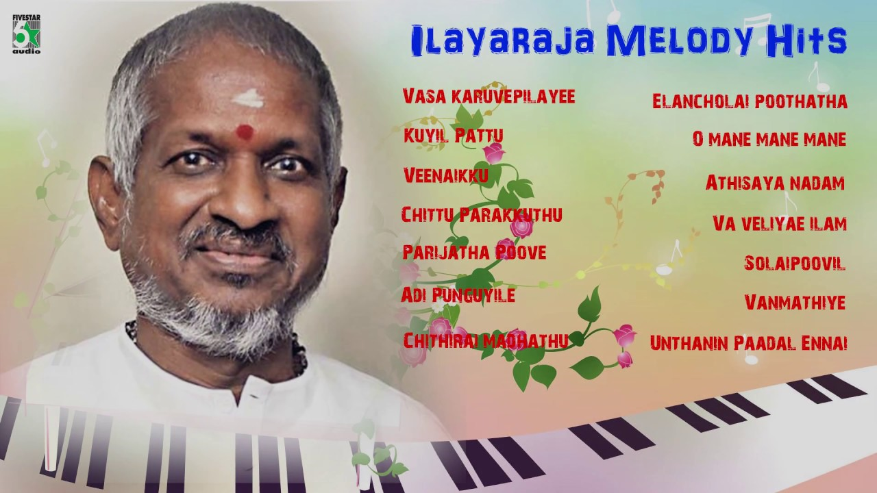 இளையராஜாவின் மெலடி ஹிட்ஸ் | Ilayaraja Super Hit Evergreen Melody