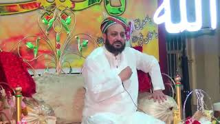 Sufi Masood Ahmed Siddiqiue (Lasani Sarkar) Ne AllAH PAAK Se Sahi Mohabbat Karna Sikhai Hai