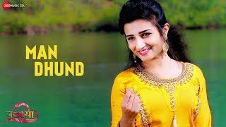 Man Dhund Parkiya Chetankumar Laman & Ruchika Shivsharan Vaishali Mhade & Shubham Saatpute