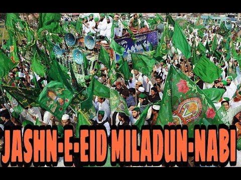 JASHN-E-EID MILADUN-NABI HAZARIBAGH JHARKHAND 2017| SARKAAR KI AAMAD MARHABA AAQA KI AAMAD MARHABA||