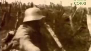 В Саратове обсудили причины Первой мировой войны