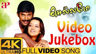 Chellame Tamil Movie 4K Video Songs Jukebox | Vishal | Reema Sen | Bharat | Harris Jayaraj