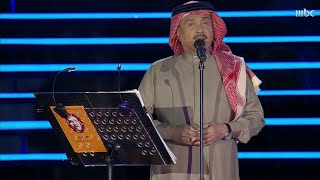أرفض المسافة والسور والباب والحارس.. من كلمات الأمير بدر بن عبدالمحسن