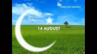 Apne Pakistan Ko Bachana Hai   YouTube