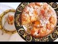 How to Make Upside Down Apricot Cake Easy Recipe - Heghineh.com