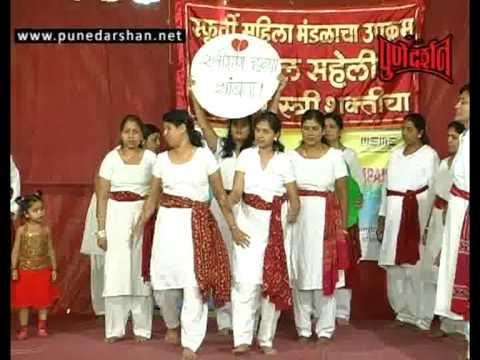 Smile Sahelicha Mahila Din
