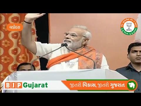 PM Shri Narendra Modi addresses public meeting in Vadodara, Gujarat
