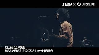 FLOW 2MAN TOUR 2019-2020「VS NEXT GENERATION」SPOT
